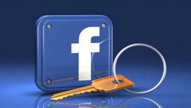 Photo of How to make my Facebook profile public – Quick and easy
