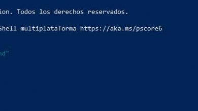 Photo of Powershell errors: learn to identify each of them
