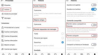 Photo of How to remove or disable messages or replies on Instagram