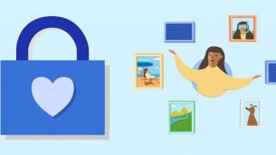 Photo of How to hide and private my Facebook photos from my mobile