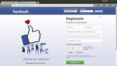 Photo of How to recover your Facebook account without email, phone or password