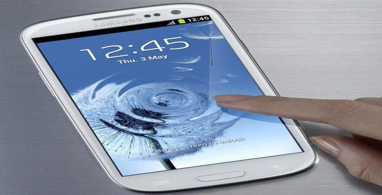 samsung s3 mobile