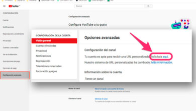 Photo of How to change the url of my youtube channel to a custom one? Step by step guide