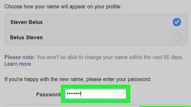 Photo of How to have only my first name and hide or delete the last name on Facebook