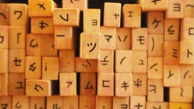 Photo of How to put Japanese letters on my Facebook profile easily