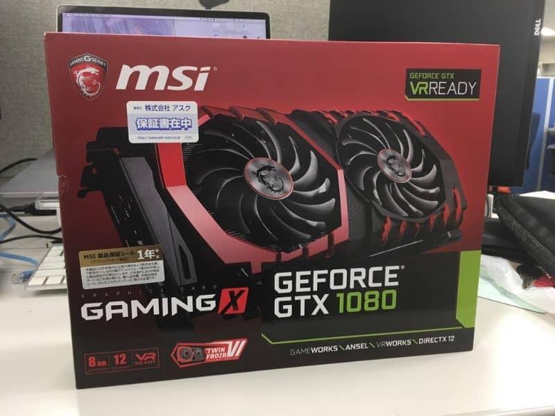 GTX1080 graphics card