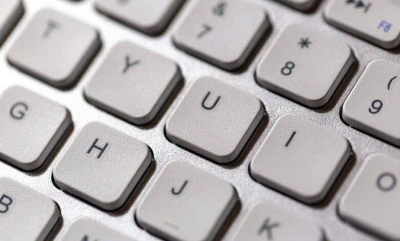 sounds beep beep keyboard