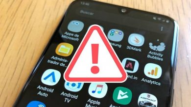 Photo of How to fix 'My iPhone apps won't download or update' – Solution