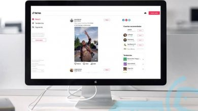 Photo of Login to TikTok without using an account on PC, Android or iPhone
