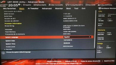 Photo of How to put password to BIOS or UEFI to protect my PC – Step by step