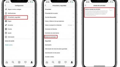 Photo of How to hide my last connection on Instagram on my iPhone and Android mobile