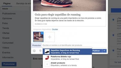 Photo of Solutions to all the most common Facebook Shop problems – Facebook Shop