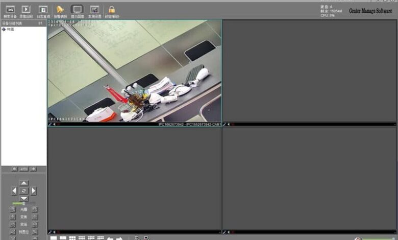 view ip pc camera