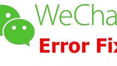 Photo of Error solution: 'Suspicious Registration' in WeChat when I go to register