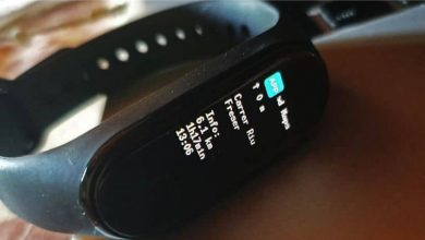 Photo of How to remove or remove the password or lock pin from my Xiaomi Mi Band