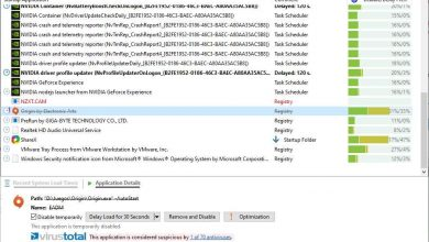 Photo of Speed up your pc by disabling the programs that open at startup