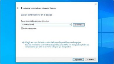 Photo of How to backup or backup drivers in Windows 10