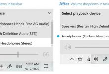 Photo of New build of windows 10 21h2 with improvements in bluetooth!