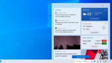 Photo of Build 21301 arrive at windows 10 insider with improved keyboard
