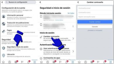 Photo of How to change your Facebook password on computer and cell phone