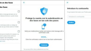 Photo of How to change the password on your Twitter account