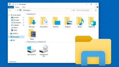 Photo of What is and how to delete $ SysReset folder in Windows 10? – Easily