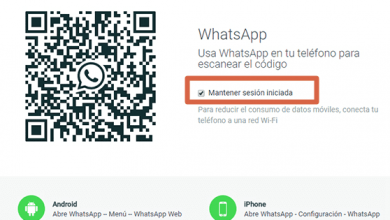 Photo of Can WhatsApp Web be used without scanning the QR code?