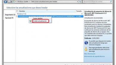 Photo of How to fix Windows Update error 80070103