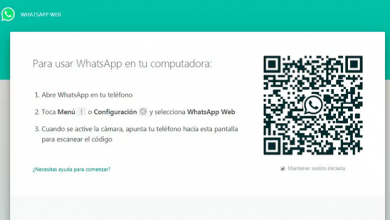 Photo of WhatsApp does not work: most frequent errors and their solutions