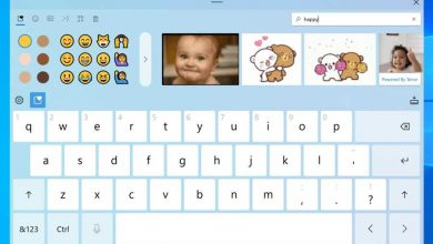 Photo of Windows 10 build 20206 improve voice typing and emojis