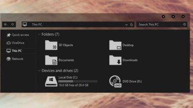 Photo of Make windows more attractive with these dark themes