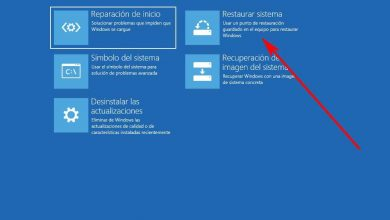 Photo of Does your windows pc do not start the system file? So you fix it
