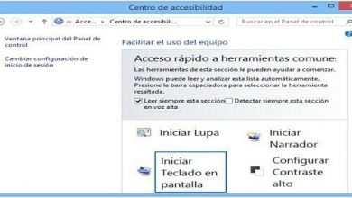 Photo of How to activate the Windows 10 on-screen keyboard