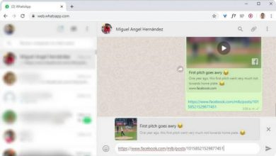 Photo of How to share a Facebook video on WhatsApp without apps