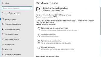 Photo of Has the news been sold out? The new windows build only fixes bugs