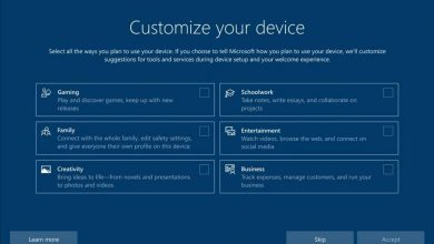 Photo of Build 20231 customize your windows according to what you are going to use it for
