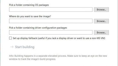 Photo of Do you want to install windows 10x on your pc? Steps to follow