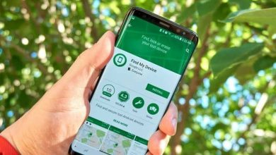 Photo of How to find, locate and track my lost or stolen Android cell phone