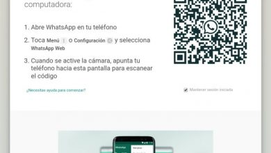 Photo of WhatsApp Web: how to use, QR code scanner and more tricks