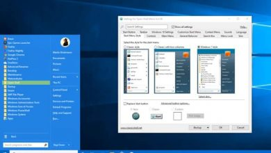 Photo of How to put the classic start menu in Windows 10