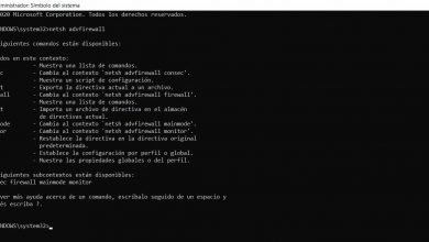 Photo of Control the Windows firewall from the Netsh command line