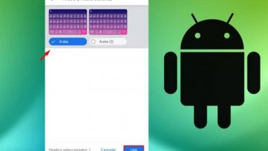 Photo of How to put Arabic language keyboard on any Android device? – Very easy