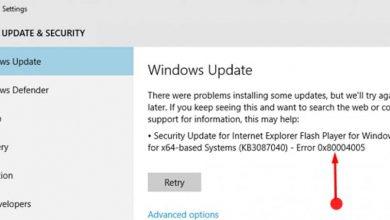 Photo of How to fix error 0x80004005 in Windows 10
