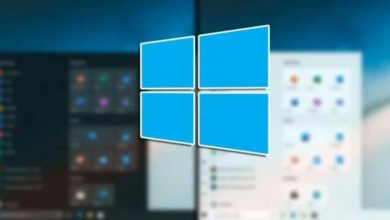 Photo of How to set a program as default or default in Windows 10