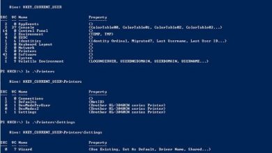 Photo of How to enable the execution of PowerShell Scripts in Windows 10?