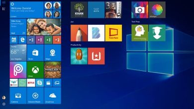 Photo of How to delete files with administrator permissions in Windows 10