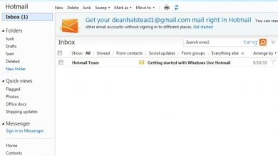 Photo of Hotmail: how to log in or enter the mail