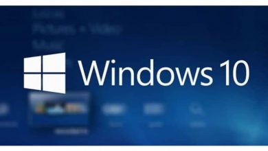 Photo of How to remove or disable notification sounds in Windows 10