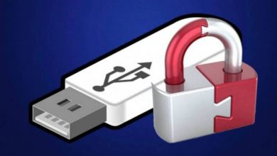 Photo of How to block access to a hard drive in Windows