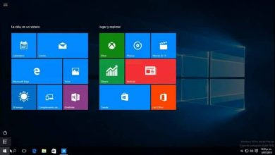 Photo of How to enable or disable the metro interface in Windows 10